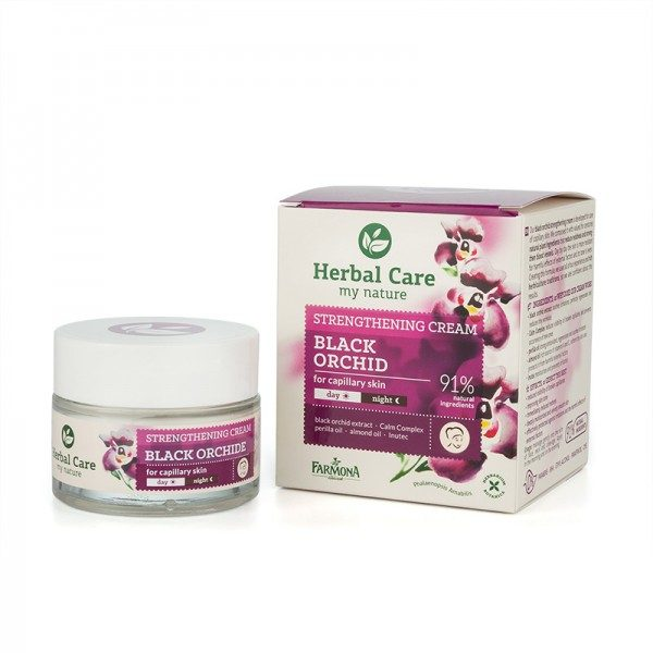 Crema fortifianta de zi/noapte ten cuperozic HERBAL CARE